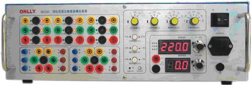 继电保护测试及电工仪器表系列